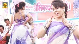 Haryanvi dance | उछल उछल  के लड़की ने धुवा ठा रखा से | haryanvi letest dance new 2017