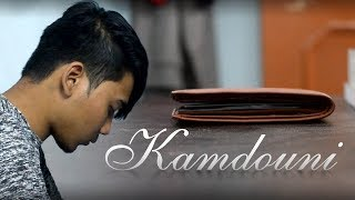 kamdouni