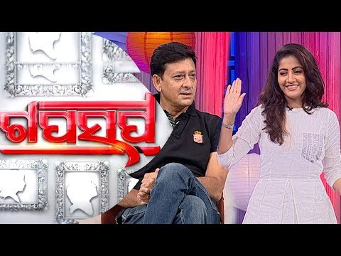 Gaap Saap 527 | 02 June | Candid Chat With Ollywood Superstars Siddhanta Mahapatra & Anu Choudhury