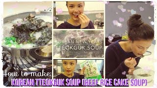 Happy Korean New Years ♥ How To Make Tteokguk Soup! (rice Cake Beef Soup)