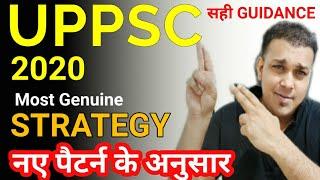 uppsc strategy for 2020 , best books notes ,uppcs pre exam preparation classes up pcs psc ki taiyari
