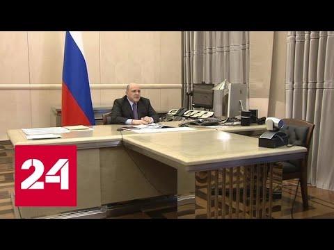 Кабмин предупредил об изменениях в выплатах по больничным листам для пенсионеров - Россия 24