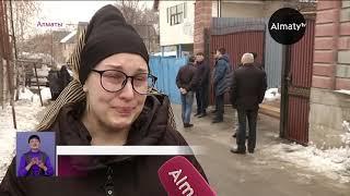 В Алматы прошло прощание с погибшими в авиакатастрофе (29.12.19)