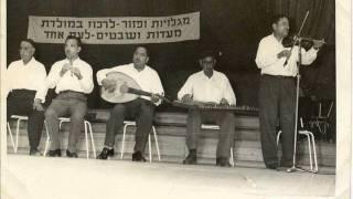 דודו טסה ויהודית רביץ ו ין ראיח ו ין wen raich