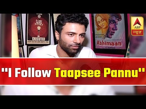 I Follow Taapsee Pannu, Says Debutant Tony Luke | ABP News