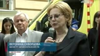 Вероника Скворцова вместе с главой региона Сергеем Жвачкиным открыла новый корпус СибГМУ