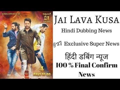 #27 Exclusive Super News | Jai Lava Kusa Hindi Dubbed Letest News By Upcoming South Hindi Dub Movies