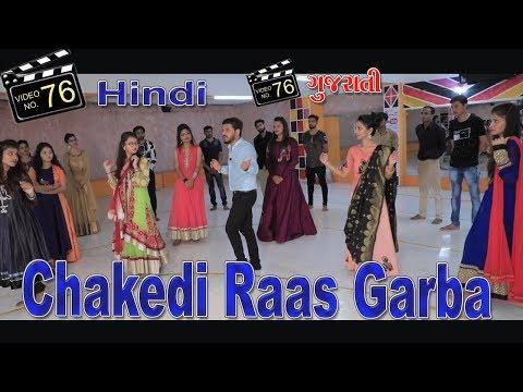 Chakedi Raas Garba Steps    Tutorial Videos  Mahndi te Vavi Malve Song Navratri 2018