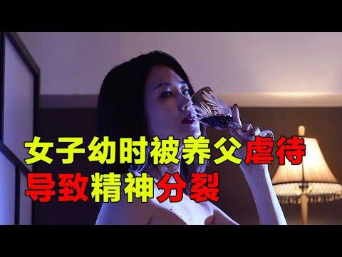 分分钟看电影:8分钟带你看完日本惊悚恐怖电影《养杀人鬼的女人》