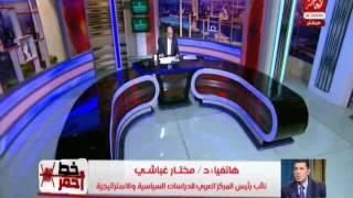 بالفيديو.. خبير سياسي: الأزمة القطرية عمقت تواجد تركيا في المنطقة