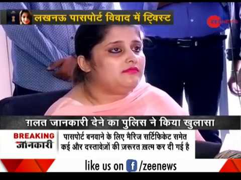 Lucknow Passport Case: Tanvi Seth gave wrong address in the application form
