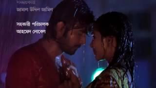 Danakata Pori  bangla new music video 2016 bey Imran ft Nancy & Milon Full HD1080p Official 2