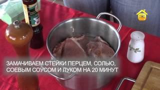 Мясо горячего копчения. Быстро и вкусно // FORUMHOUSE