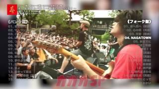 「オールタイムベスト〜勘違いで20年!」〜全曲トレーラー