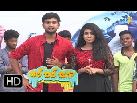 Jill Jill Jiga | 26th  December 2017 | Full Episode 415 | ETV Plus