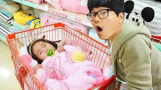 Boram want to play with dad
