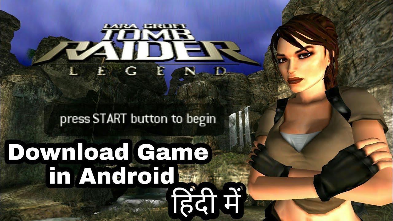 tomb raider legend free download pc game