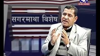 Sagarmatha Bishes With Prakash Jwala