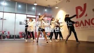 [NYDANCE]방송댄스 WJSN(우주소녀) - I Wish(너에게 닿기를) K-pop cover dance (인천댄스학원/부천/부평/계산동)
