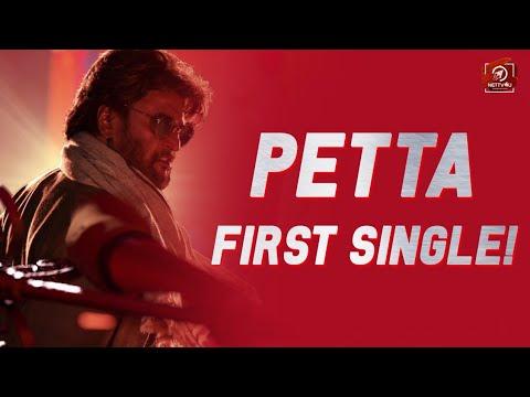 Petta Single Track Update #Rajini| Karthik Subbaraj