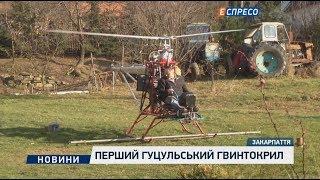 як зробити іграшковий вертоліт своїми руками який літає
