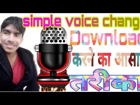 Simple voice changer kaisey Download karey सेमप्पल changer Download karney  ka Aasaan treka