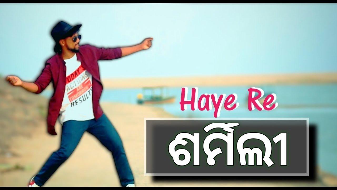 Sharmili Odia Song    Dance Cover    Popper Abhay