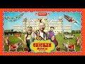 BEMET - Chicken Masala X BQ [Official Video]