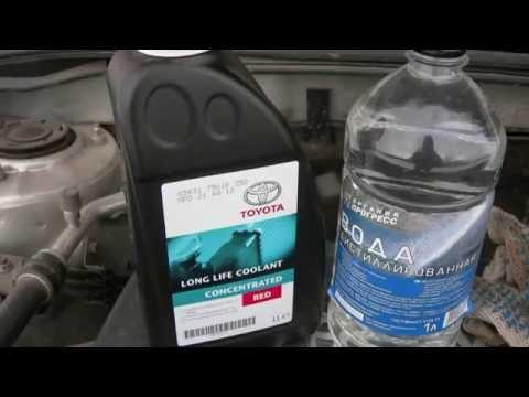 Как правильно разбавлять антифриз водой