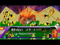【So★CB-R1】 Start 【Super Extremely Quite Flat 3】 -BAD END-
