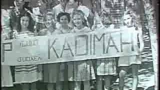 Camp Kadimah 1945 Part 3 (of 3)