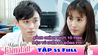 Muôn Kiểu Làm Dâu - Tập 55 Full | Phim Mẹ chồng nàng dâu -  Phim Việt Nam Mới Nhất 2019 - Phim HTV