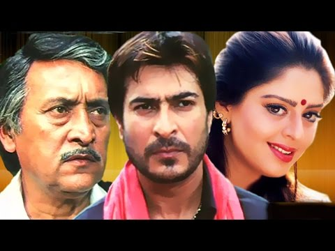 Thumbnail: Parinam | Bengali Full Movie | Nagma, Sharad Kapoor, Victor Benerjee