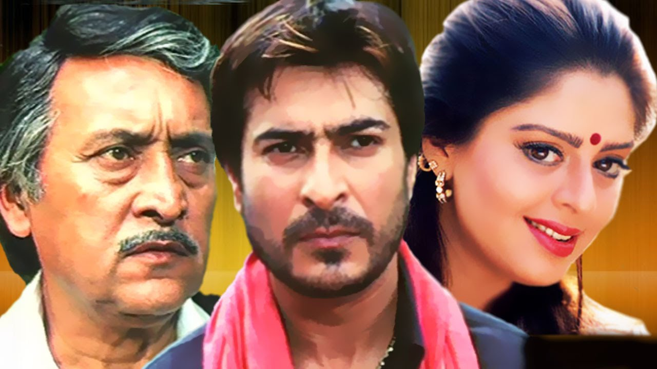 Parinam | Bengali Full Movie | Nagma, Sharad Kapoor, Victor Benerjee