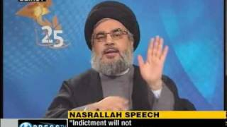 [P2/3][Full Speech] Nasrallah addressed Lebanon situation, Shouhada