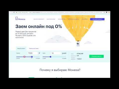 ипотечные кредиты банков россии