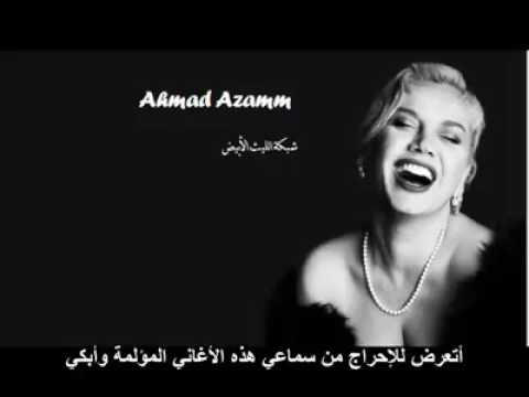 سيزين أكسو - إرجع Sezen Aksu - Geri dön مترجمة للعربية