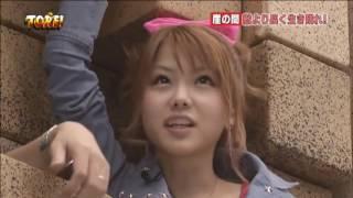 Японское реалити шоу TRの3