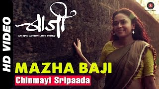Majha Baji Official Video | Baji | Shreyas Talpade & Amruta Khanvilkar | Chinmayi Sripaada