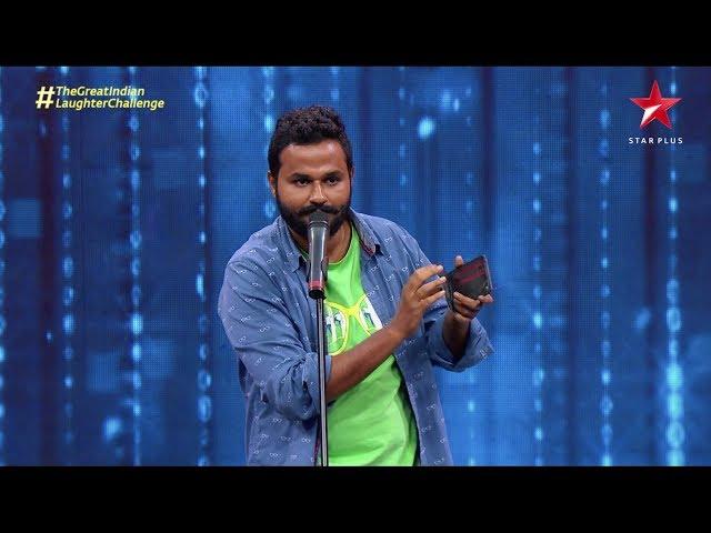 The Great Indian Laughter Challenge | Nitesh Shetty's Joke