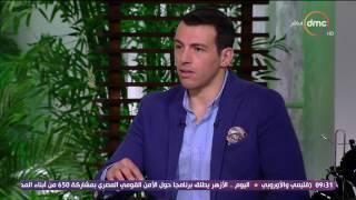 8 الصبح - السفير حسام زكي يوضح دور الجامعة العربية فى الوقف بجانب القضية الفلسطينية