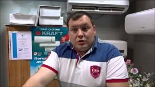 Мульти сплит системы Волгоград(, 2015-03-13T11:48:39.000Z)