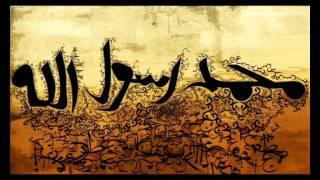 Mawlid an Nabi Yemeni مولد النبي -1