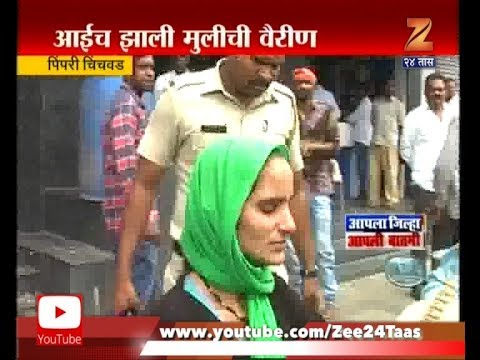 Pimpri Chinchwad | Police Arrested Reshma Shaikh For Killing Her Own Baby Girl Child