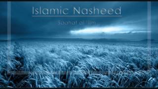 Arabic Islamic Nasheed 2010