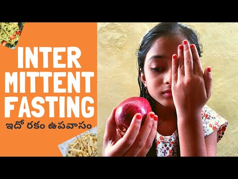 intermittent-fasting-in-telugu-|-intermittent-fasting-patterns-explanation-(weight-loss-strategy)