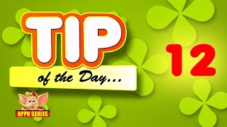 Tip of the Day - Vedic Maths (part 1)