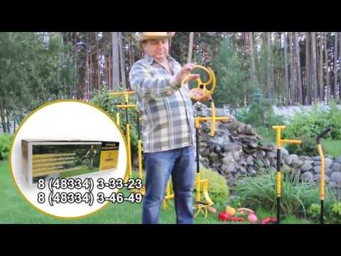 Игра 94 Инструмент для работы в саду?