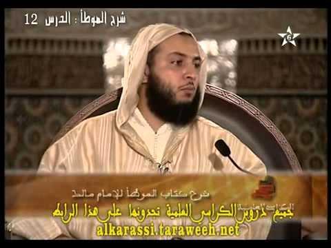 غزوة خيبر وبعض ماصاحبها | سعيد الكملي thumbnail