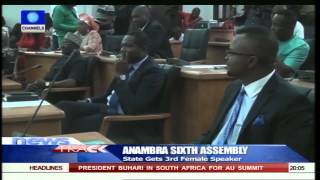 Anambra 6th Assembly Produces 3rd Female Speaker 13/06/15